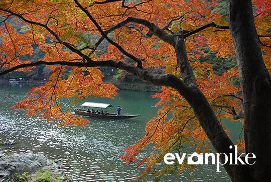 Experience Japan Evan Pike 40